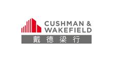 戴德梁行 Cushman & Wakefield