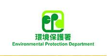 環境保護署 Environmental Protection Department