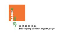 香港青年協會 The Hong Kong Federation of Youth Groups
